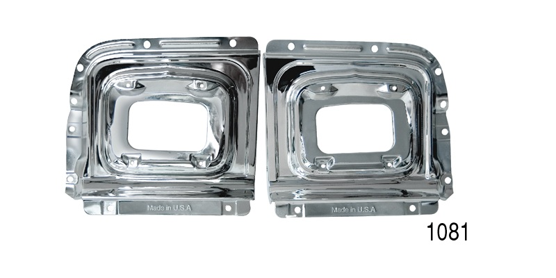 Danchuk 1956 Chevy Parklight Housing Backing Plates